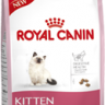 KITTEN (КИТТЕН) Сухой (2 кг) Royal Canin