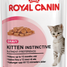 KITTEN INSTINCTIVE (КИТТЕН ИНСТИНКТИВ в желе) Пауч 85 г Royal Canin