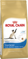 SIAMESE (СИАМИЗ) Сухой (400 г) Royal Canin