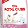 MOTHER AND BABYCAT (МАЗЕР ЭНД БЕБИКЭТ) Сухой (4 кг) Royal Canin