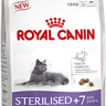 STERILISED 7+ (СТЕРИЛАЙЗД 7+) Royal Canin